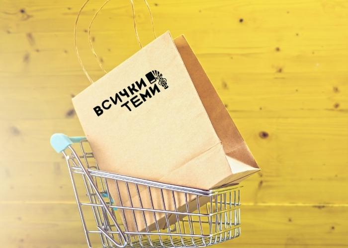 Как да пазаруваме изгодно в супермаркета?