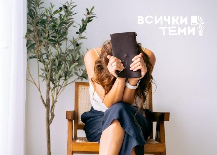 Бърнаут – бичът на съвременния работохолик