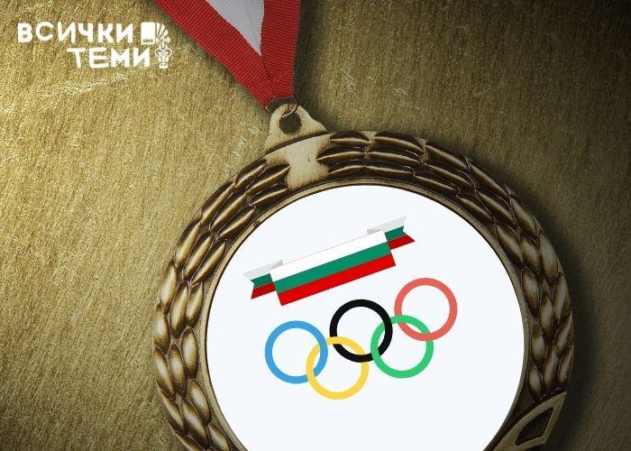 Токио 2020 или как жените прославиха България на Олимпийските игри