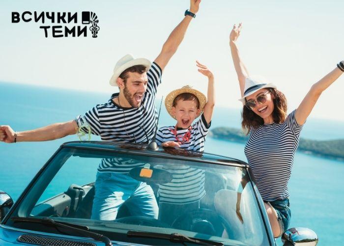 Семейна ваканция 2021: Най-търсените кътчета в България това лято