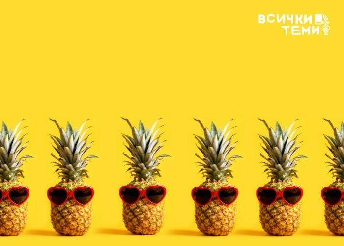 Слънчеви очила според формата на лицето – Как да изберем?