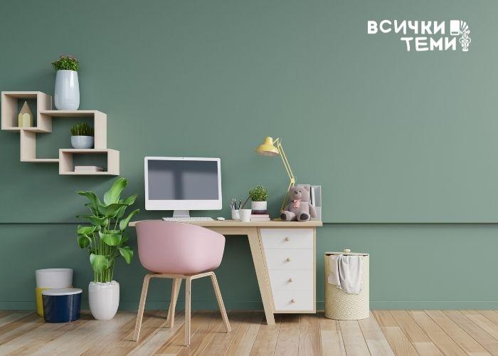 Оптимизирай пространството в малкия дом